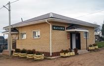 строить магазин город Казань